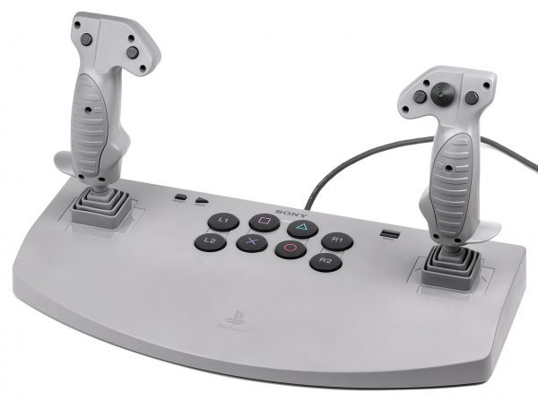 PlayStation-Analog-Joystick