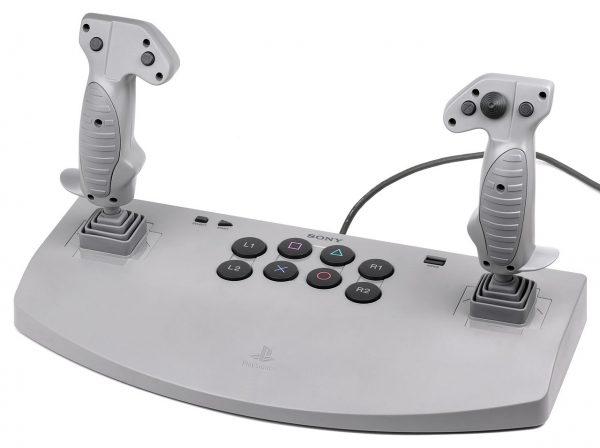 PlayStation-Analog-Joystick